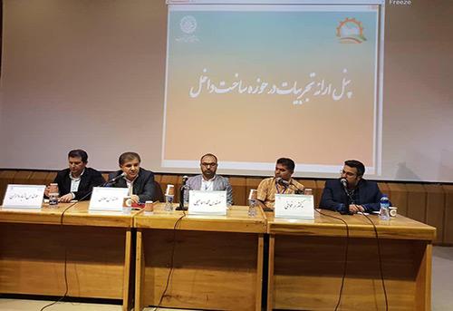 اولین همایش ملی ساخت داخل در دانشگاه صنعتی شریف